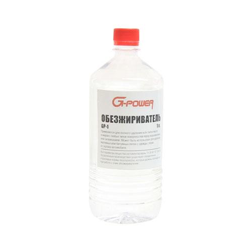 Обезжириватель 1л G-POWER 1