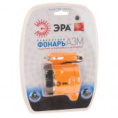 Фонарь ER-A3M 7 LED YELLOW на магните, длина шнура 3м 12V ЭРА /1/20